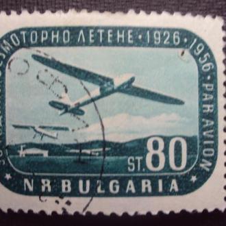 Болгария 1956г. гаш.