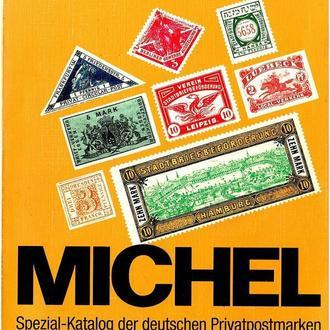 Каталог Michel - Городская почта - *.pdf