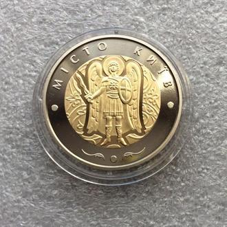 """2018. 5 ГРИВЕН - МІСТО КИЇВ / """"ГОРОД КИЕВ"""""""