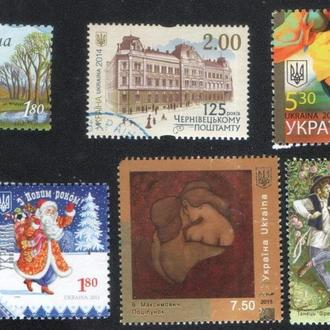 Украина. Подборка марок