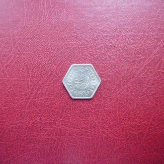 Египет 2 пиастра 1944 Редкая серебро
