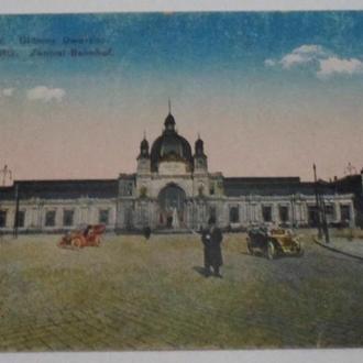 Старинная открытка Львов