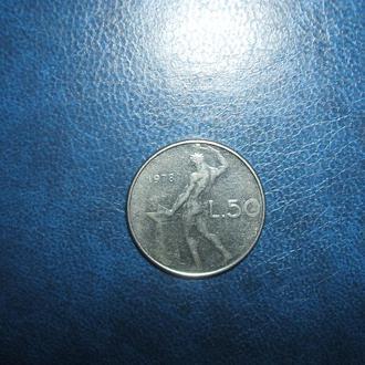 Италия 50 лир, 1978