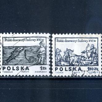 Польша. Резьба по дереву (серия) 1974 г.
