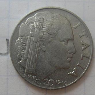 ИТАЛИЯ. 20 чентезимо 1940 г.