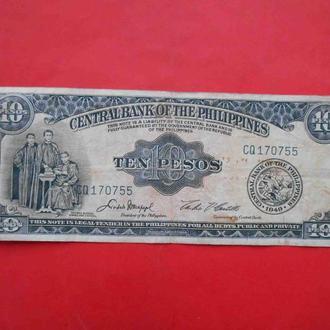 Филиппины 1949 10 песо