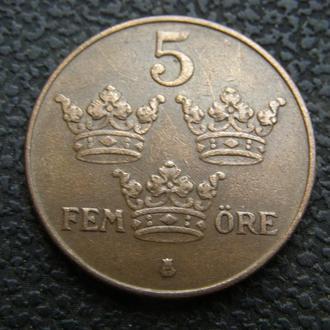 5 эре Швеция 1939 г