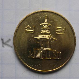 Республика Корея, 10 вон 2005 г.