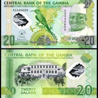 Gambia / Гамбия - 20 Dalasis 2014 (2015) - UNC - Миралот