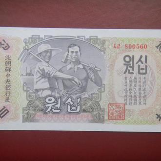 Северная Корея 10 вон 1947 UNC