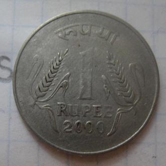 ИНДИЯ,  1 рупия 2000 года.