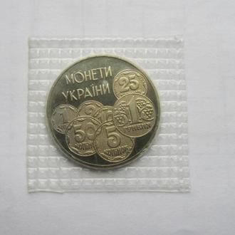 2 грн. Монеты Украины 1996 г. КМ.2.3.Б-2 по 4 ягоды R