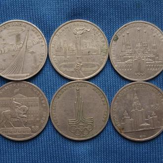 СССР 1 руб  Набор олимпиада - 1980  6шт   № 3