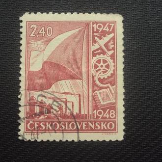 Чехословакия гаш.1947г.