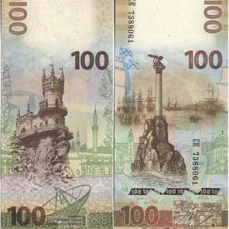Россия_ 100 рублей 2015 года Крым Севастополь UNC CK