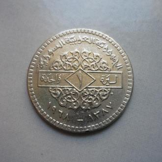 Сирия 1 фунт 1968