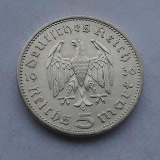 1936 г - 5 марок Германии,Гинденбург,серебро