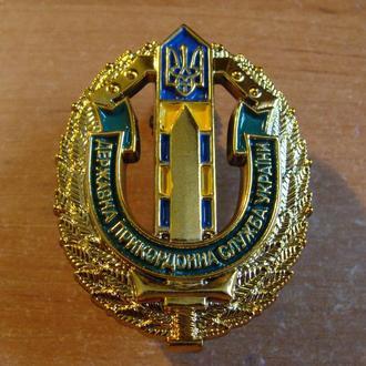 кокарда государственная пограничная служба /державна прикордонна служба Украина