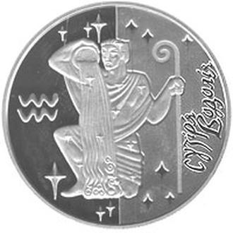 Водолей / Водолій серебро по преддоговоренности Скидка* + другие лоты по СУПЕРЦЕНАМ!