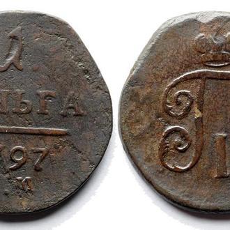 Денга 1797 ЕМ года (Деньга) Редкая _(R)_ №2826