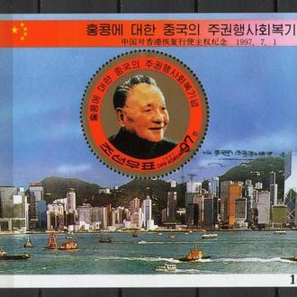 Корея КНДР 1997 ** Личности в истории КНДР Архитектура бл MNH
