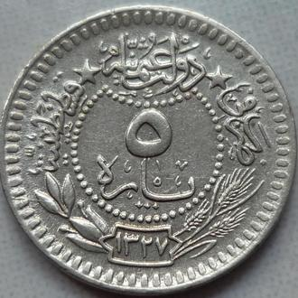 Турция 5 пара 1327 (3) =1911  VF=2$