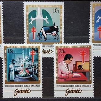 Гвинея 1983 ** Личности Роберт Кох медицина Фауна серия MNH