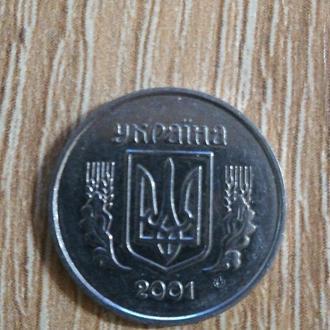 1 копейка 2001 Украина