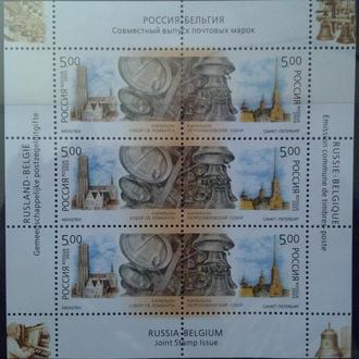Россия 2003 Карильон МЛ