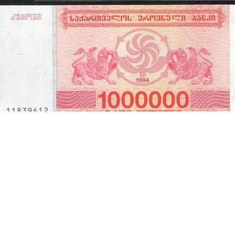 Грузия _ 1000000 _ 1 Миллион Лари _ 1994 г UNC лот №1 CНГ