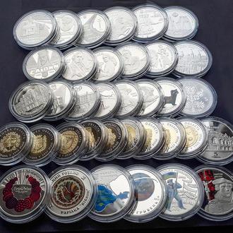 Бесплатная доставка  НП*.   Полный набор  из 36 памятных монет НБУ за 2017 год.