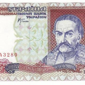 10 гривен 2000 Стельмах AUNC UNC