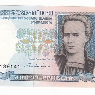 200 гривен 2001 Гетьман Украина UNC АТ