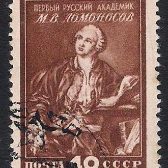1949 год. Портрет М.В. Ломоносова  СК-1270