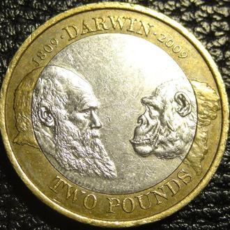 2 фунта 2009 Британія Дарвін