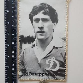М.Олифриенко  Д.К-Пахтакор-83