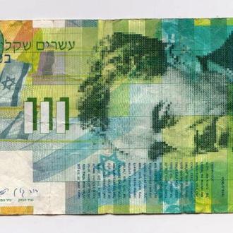 20 новых шекелей = 2001 г. = ИЗРАИЛЬ