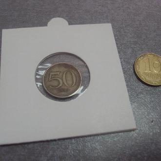 ангола 50 лвей 1975 №532