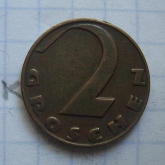 АВСТРИЯ. 2 гроша 1937 г.
