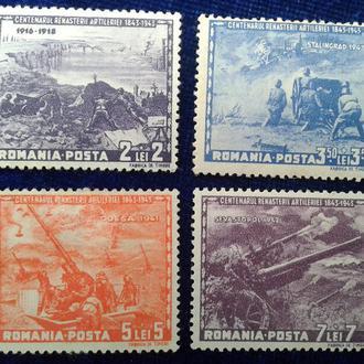 Румыния=1943г   Война  = Одесса,Севастополь,Сталинград Кавказ