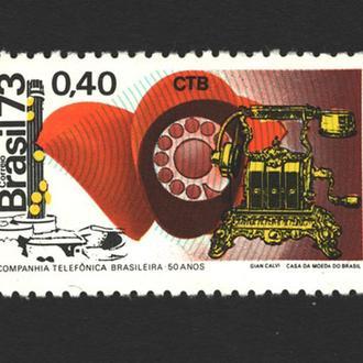 Бразилия - телефония 1973 - Michel Nr. 1407 **
