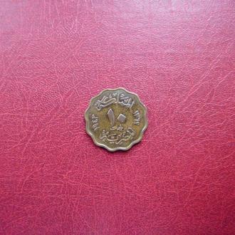 Египет 10 миллимов 1943 бронза