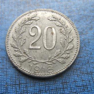 монета 20 геллеров Австро-Венгрия 1918