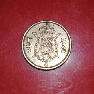 5 песет 1975 г Испания