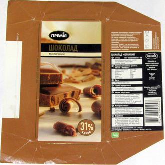 Обёртка от шоколада Премія молочний шоколад 100 г