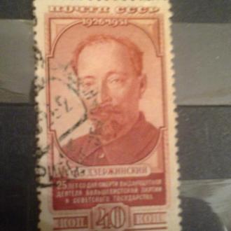 Джержинский  СССР 1951 г.