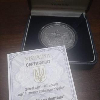 Меджибізька фортеця 2018 10грн. серебро  925 31,1 г.