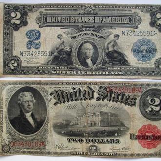 2 Доллара 1899-1917 г