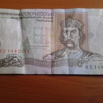 купюра Национального банка Украины 1 гривна