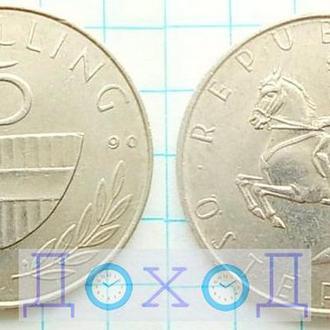 Монета Австрия 5 шиллингов 1990 Медно-никелевый сплав немагнит